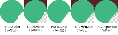 png_8_transparency